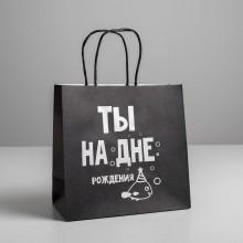 Пакет подарочный «На дне»